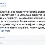 gruevski na facebook