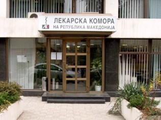 lkm makedonija