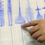 Ноќеска почувствуван земјотрес во Охрид  Струга и Ресен